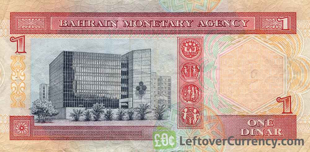 Bahrain 1 Dinar banknote (Third Issue)