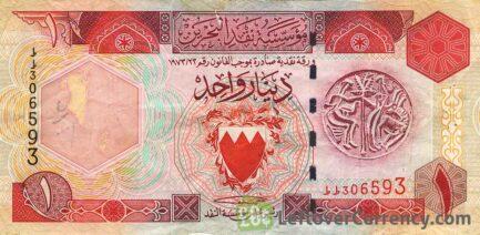 Bahrain 1 Dinar banknote (Third Issue)
