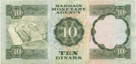 Bahrain 10 Dinars banknote (Second Issue)