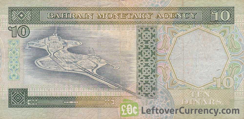 Bahrain 10 Dinars banknote (Third Issue)