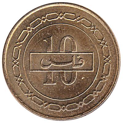 Bahrain 10 Fils coin