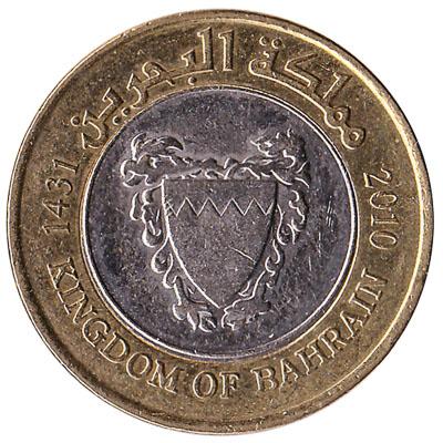 Bahrain 100 Fils coin