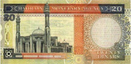 Bahrain 20 Dinars banknote (Third Issue orange type)