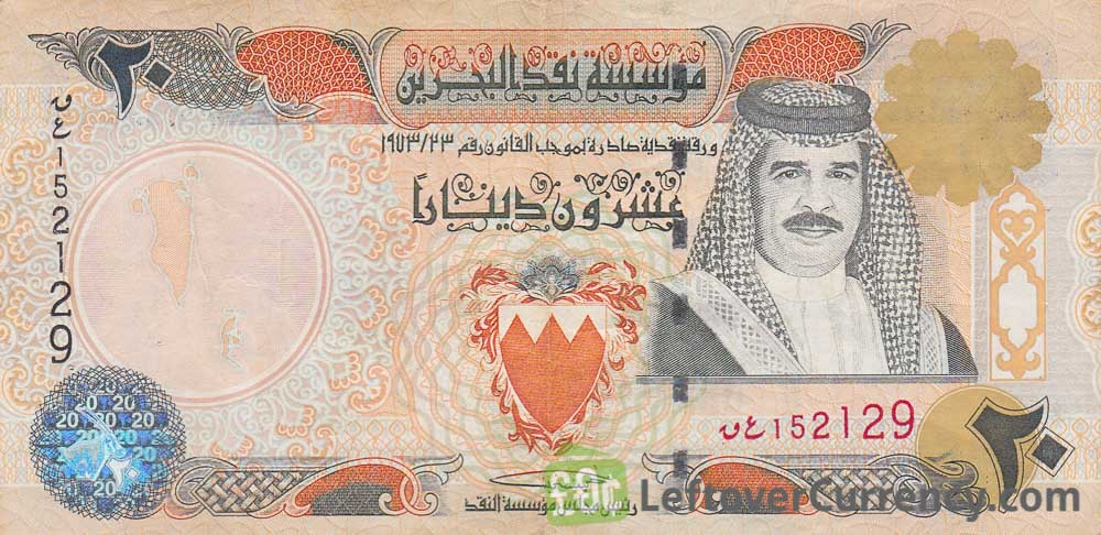 Bahrain 20 Dinars banknote (Third Issue portrait type)