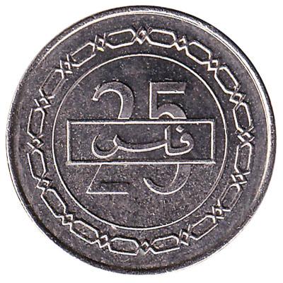 Bahrain 25 Fils coin