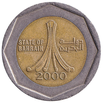 The Half Dinar Coins Were No Longer Minted And Banks Individuals Asked To Exchange Their 500 Fils For Banknotes