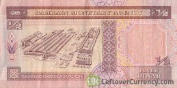 Bahrain 1/2 Dinar banknote (Third Issue)