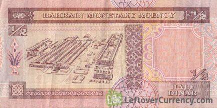 Bahrain 1/2 Dinar banknote (Third Issue)