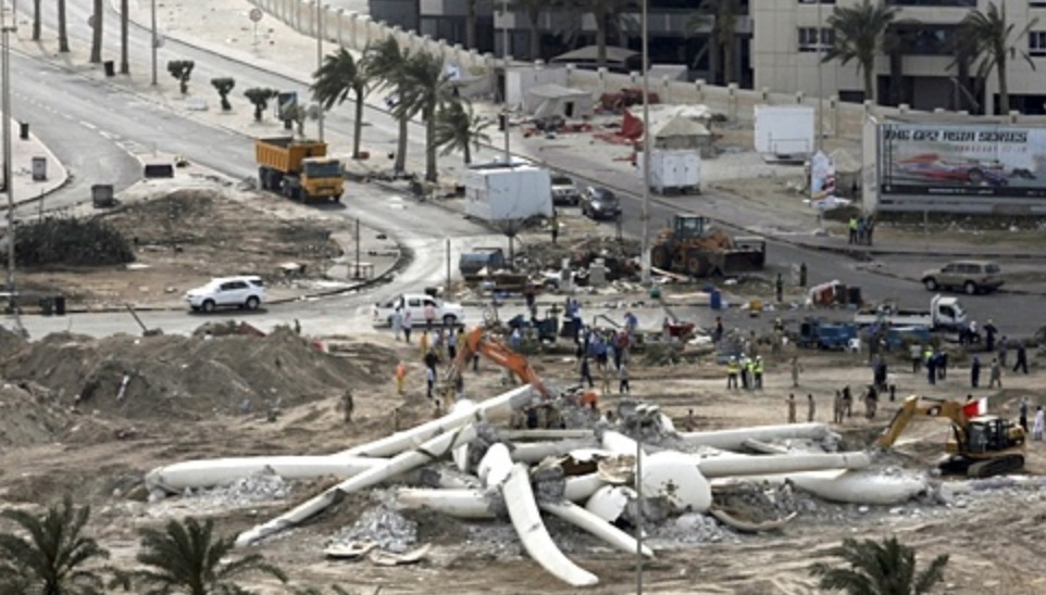 Bahrain Pearl Monument destroyed