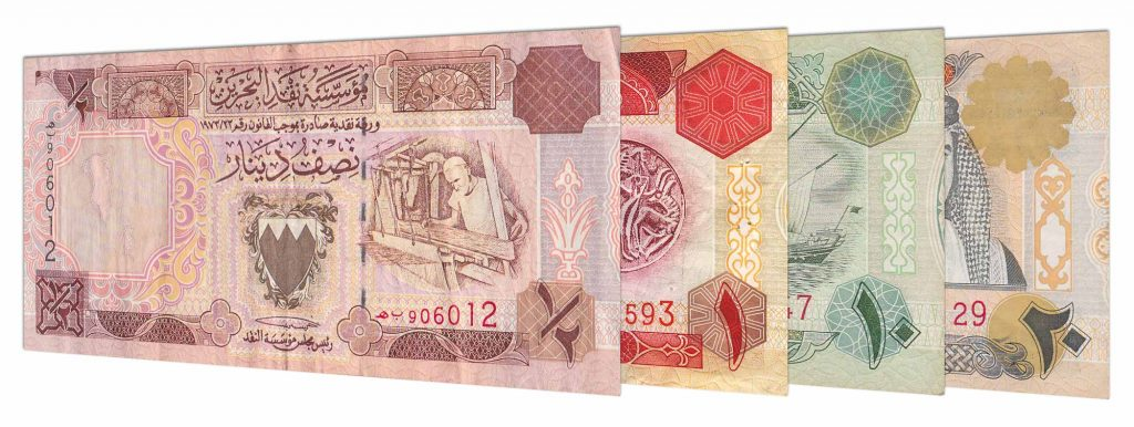 withdrawn Bahraini Dinar banknotes