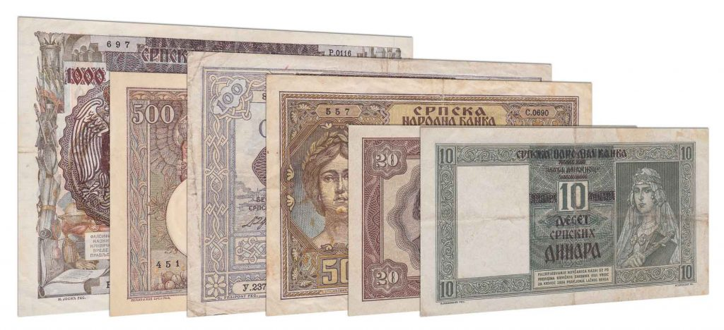 wiithdrawn Serbian Dinar banknotes World War 2 accepted for exchange