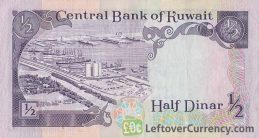 1/2 Dinar Kuwait banknote (3rd Issue)