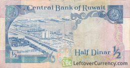1/2 Dinar Kuwait banknote (4th Issue) obverse accepted for exchange