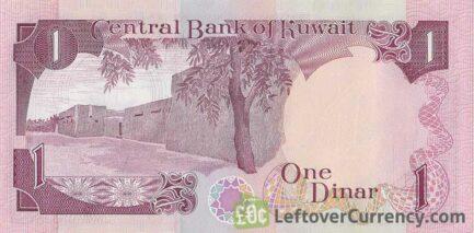 1 Dinar Kuwait banknote (3rd Issue)