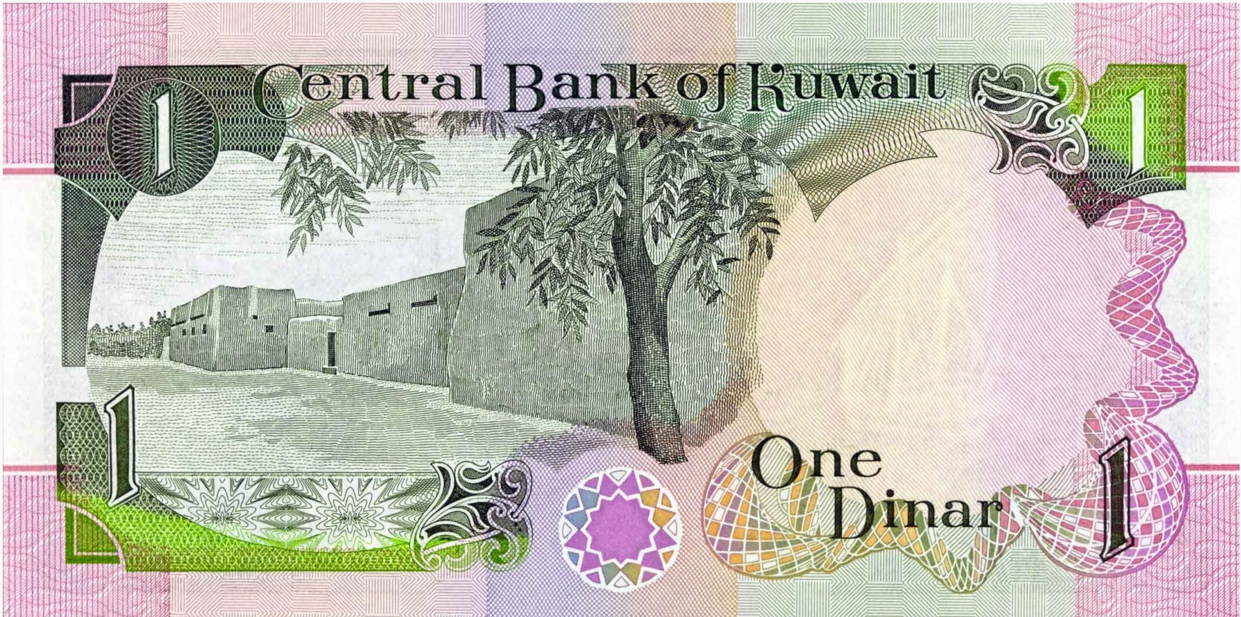 1 Dinar Kuwait banknote (4th Issue)