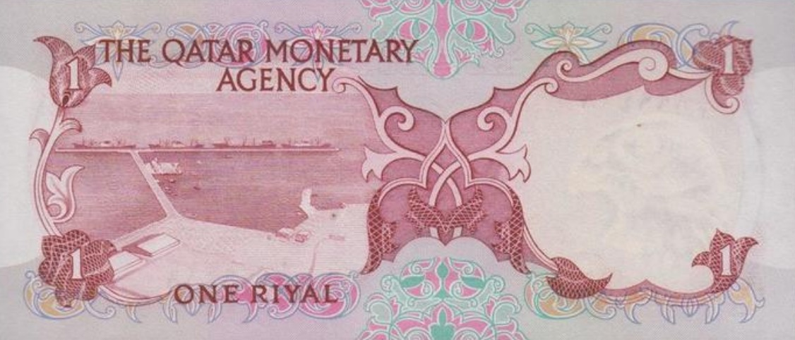 1 Qatari Riyal banknote (First Issue)