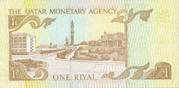 1 Qatari Riyal banknote (Second Issue type 1981)
