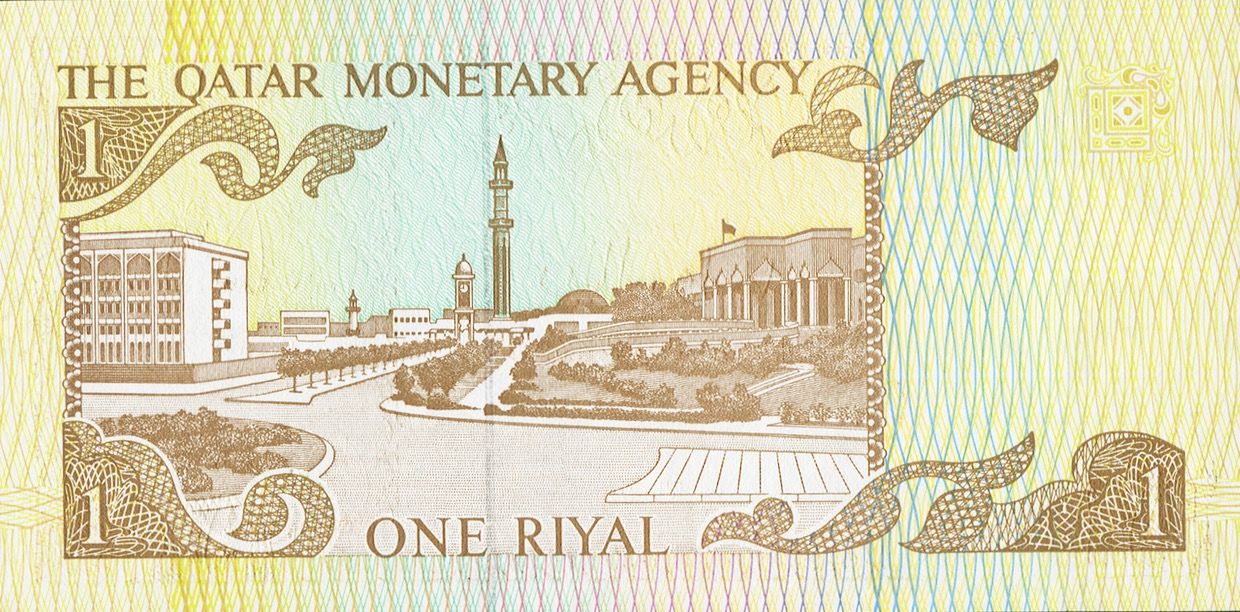 1 Qatari Riyal banknote (Second Issue type 1981)