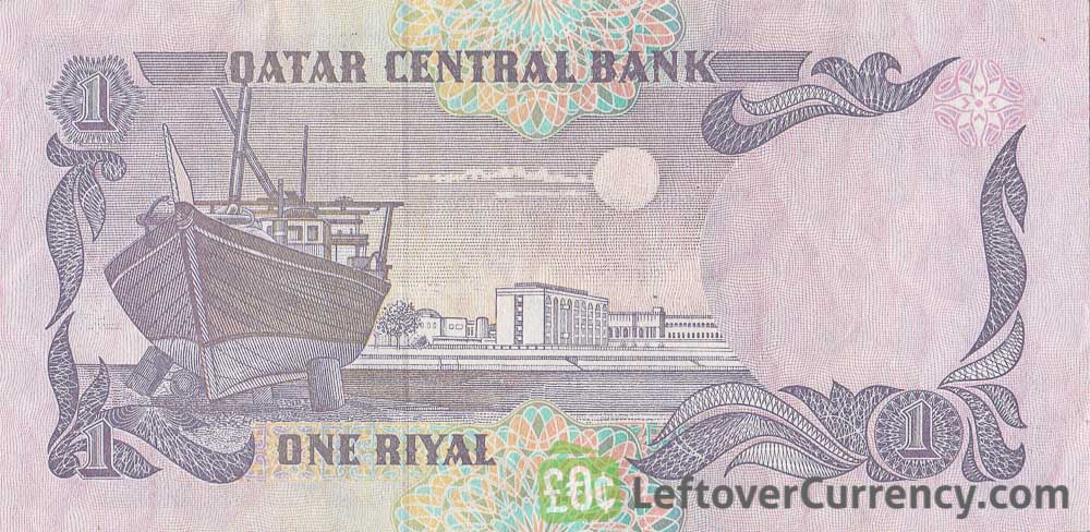 1 Qatari Riyal banknote (Third Issue)
