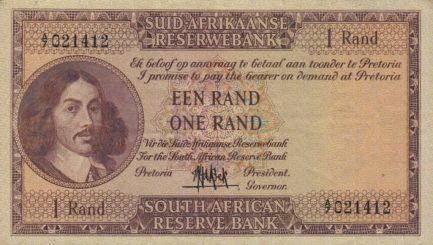 1 South African Rand banknote (van Riebeeck large type)