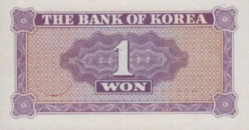 1 South Korean won banknote (1962 issue)