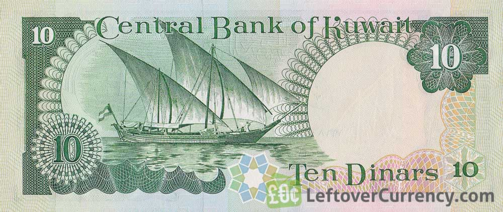 10 Dinar Kuwait Banknote 3rd Issue