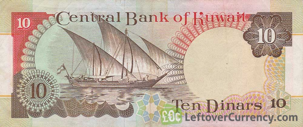 10 Dinar Kuwait banknote (4th Issue)
