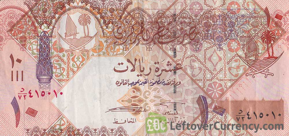 10 Qatari Riyals banknote (Fourth Issue)