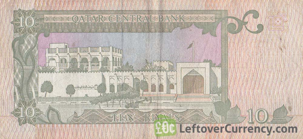 10 Qatari Riyals banknote (Third Issue)