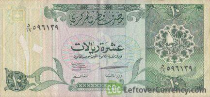 10 Qatari Riyals banknote (Third Issue)