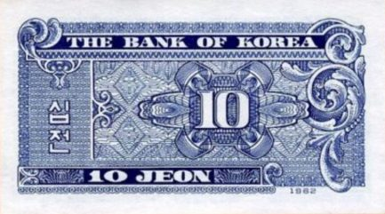 10 South Korean jeon banknote (1962 issue)