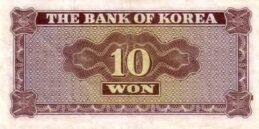 10 South Korean won banknote 1962