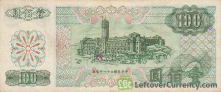 100 New Taiwan Dollars banknote (Presidential Office Building) reverse