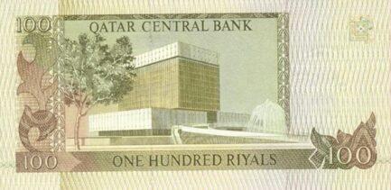 100 Qatari Riyals banknote (Third Issue)