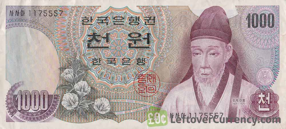 1000 South Korean won banknote (1975 issue)