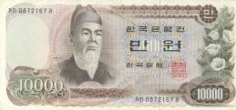 10000 South Korean won banknote (1973 issue)