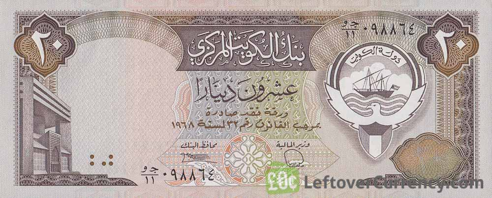 20 Kuwaiti Dinar banknote (3rd Issue)