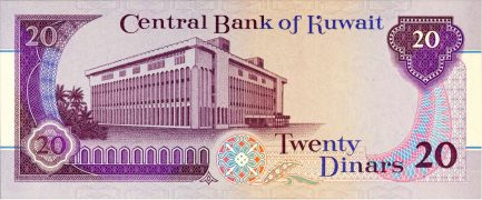 20 Kuwaiti Dinar banknote (4th Issue)