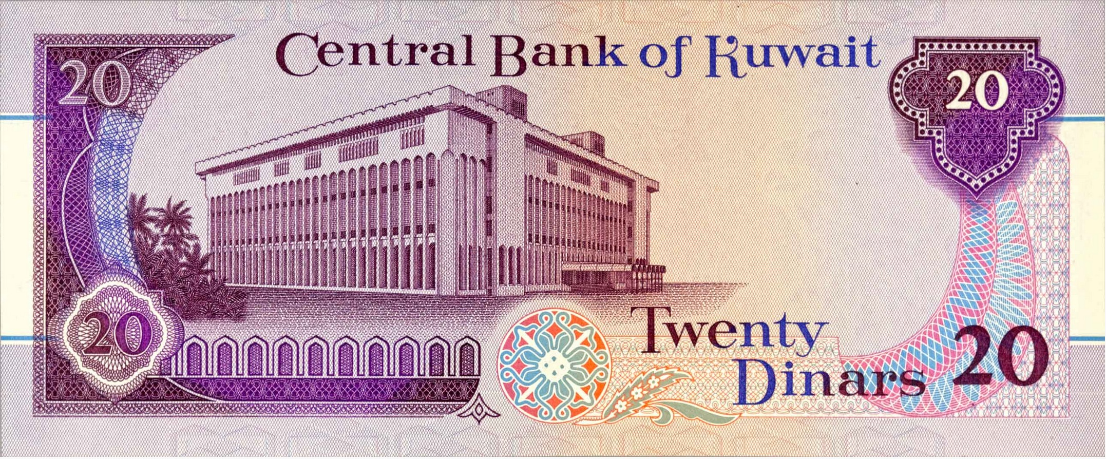 20 Kuwaiti Dinar Banknote 4th Issue