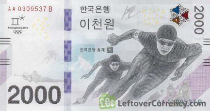 2000 South Korean Won banknote (2018 Winter Olympics)