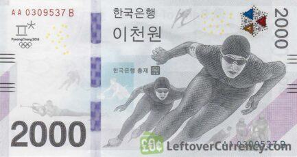 2000 South Korean Won banknote (2018 Winter Olympics)