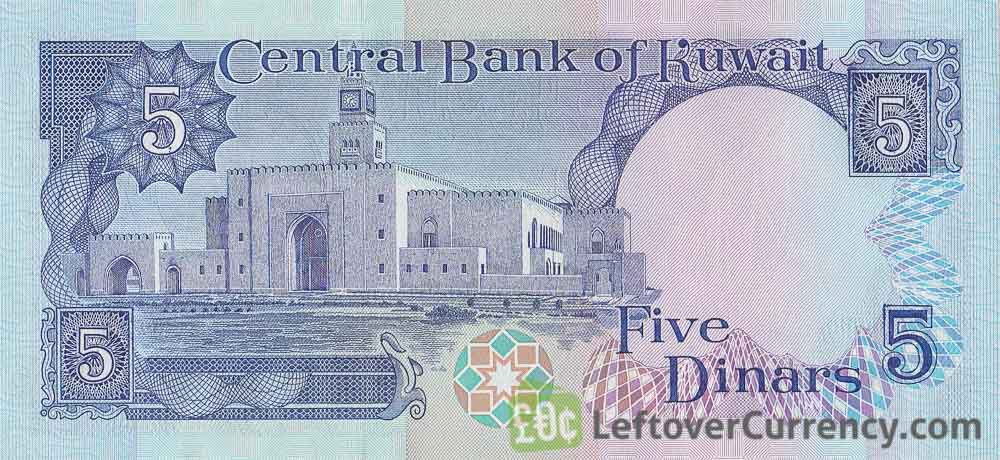 5 Dinar Kuwait banknote (3rd Issue)