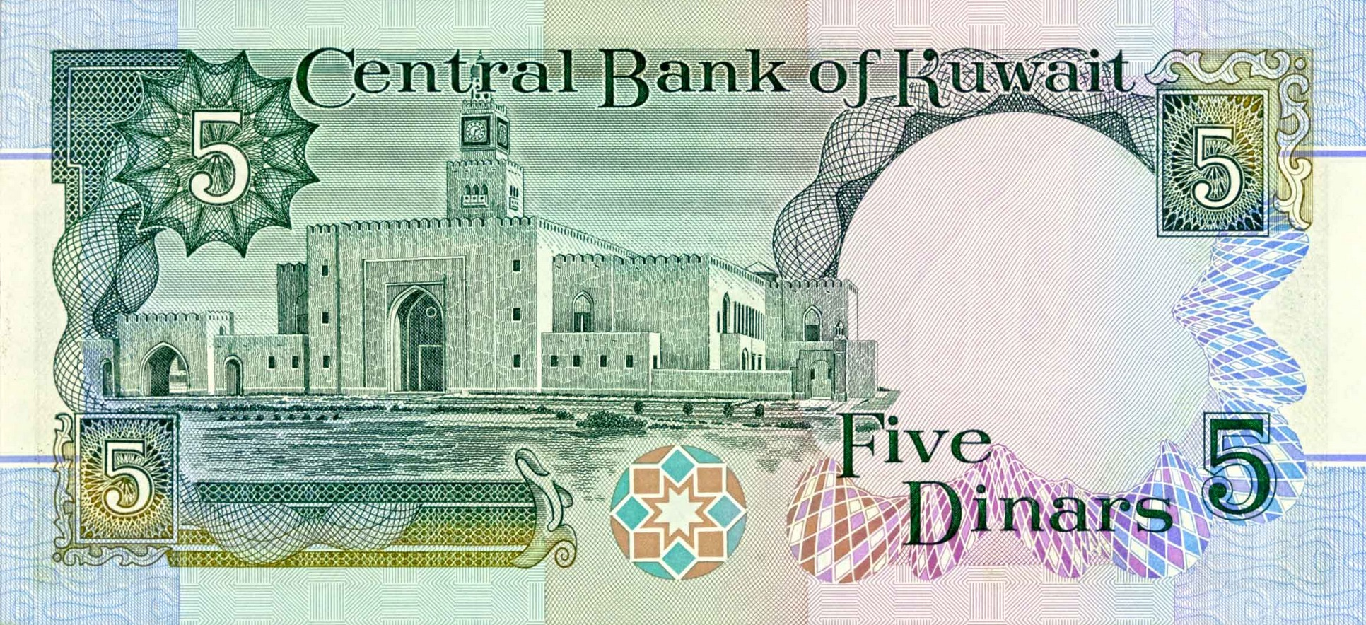 5 Dinar Kuwait banknote (4th Issue)