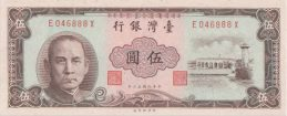 5 New Taiwan Dollars banknote (1961 issue brown)