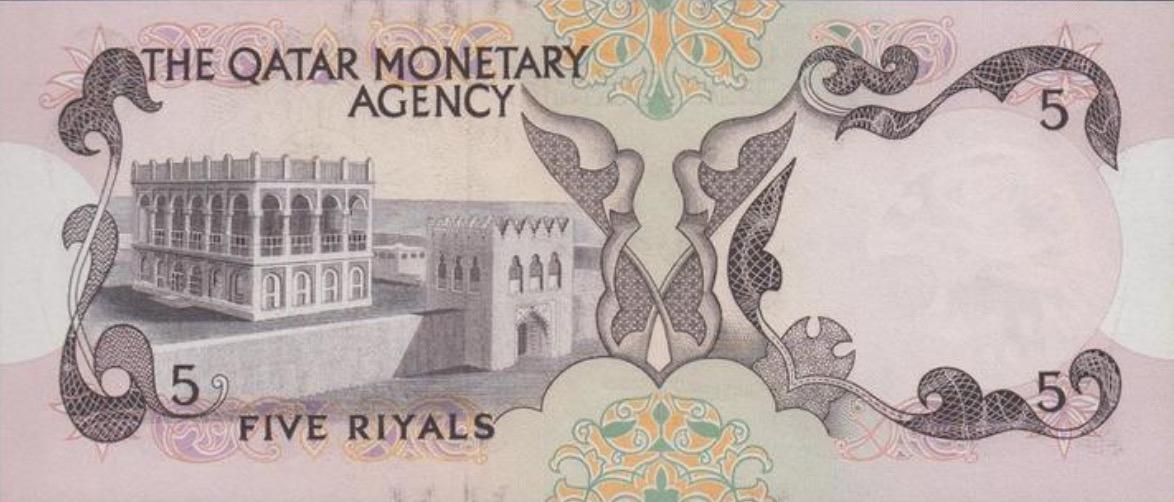 5 Qatari Riyals banknote (First Issue)