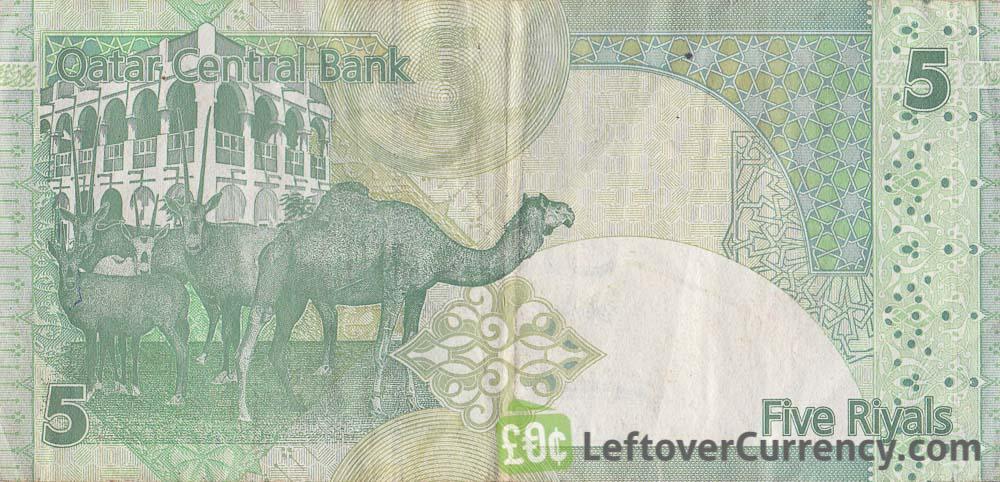 5 Qatari Riyals banknote (Fourth Issue)