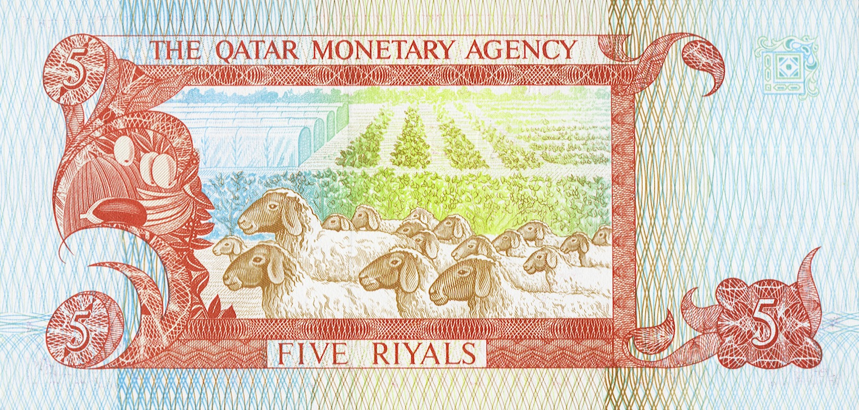 5 Qatari Riyals banknote (Second Issue)