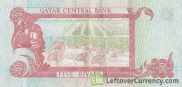 5 Qatari Riyals banknote (Third Issue)