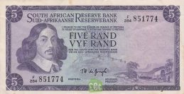 5 South African Rand banknote (van Riebeeck framed)