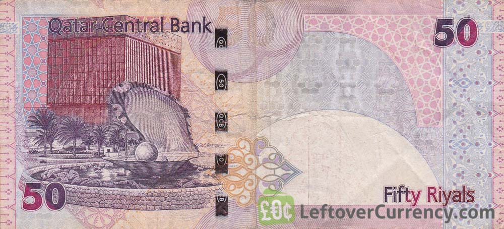 50 Qatari Riyals banknote (Fourth Issue with holographic security thread)